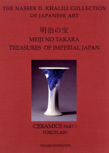 Meiji No Takara Ceramics Part 1 | Meiji Art | Publications | Khalili Collections