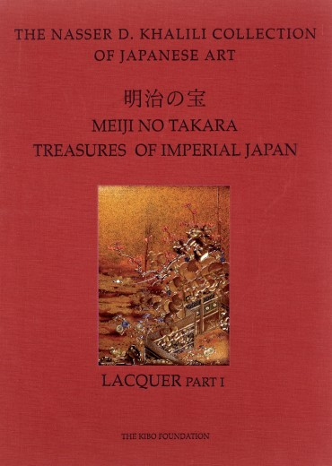 Meiji No Takara Lacquer Part 1 | Meji Art | Publications | Khalili Collections